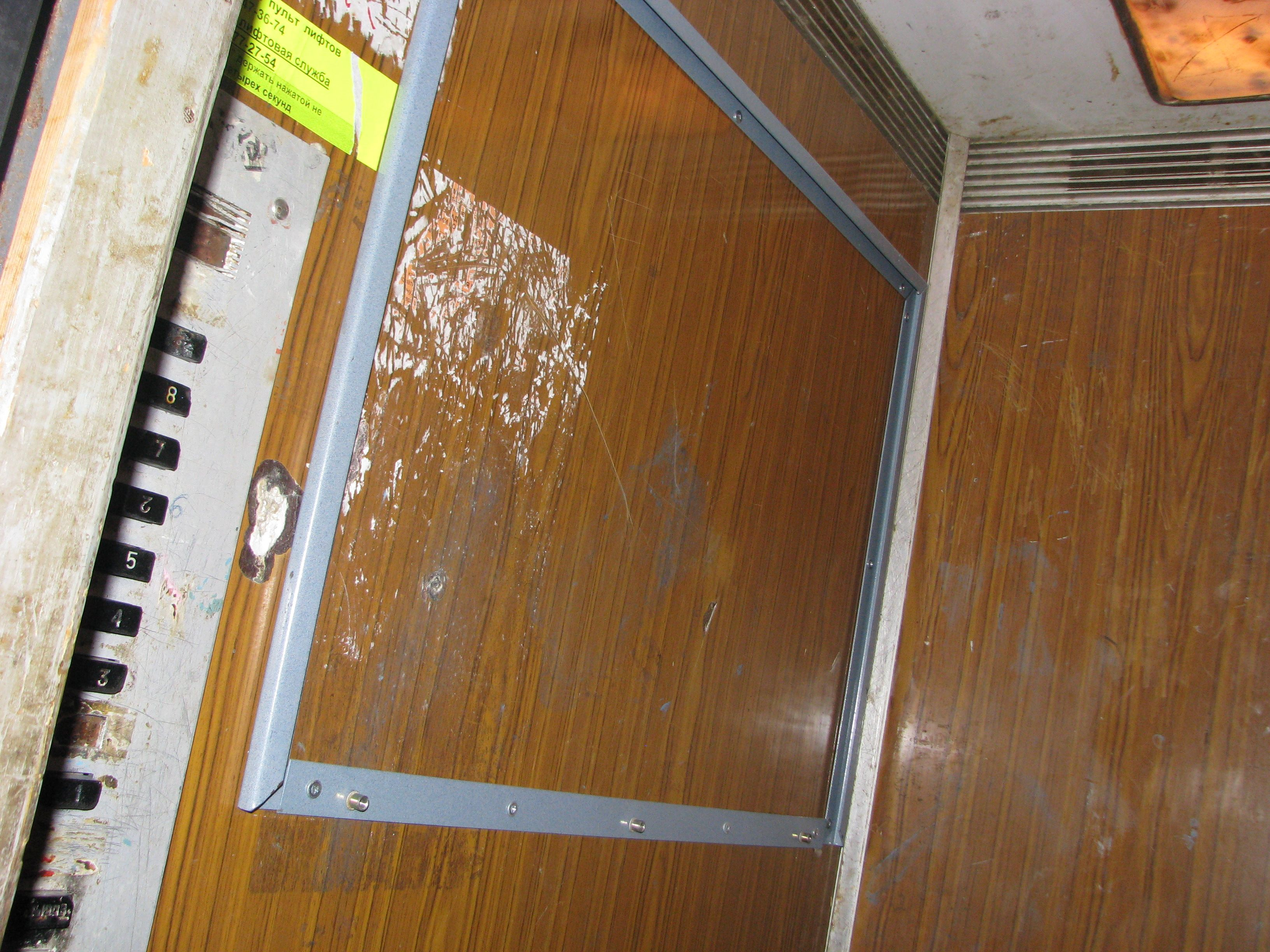 Ремонт лифтов своими руками 338