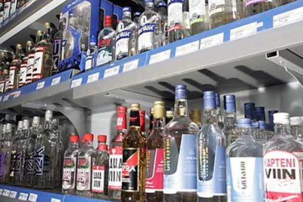 можно продажа алкогольной продукции вакансии они содержат недействительные