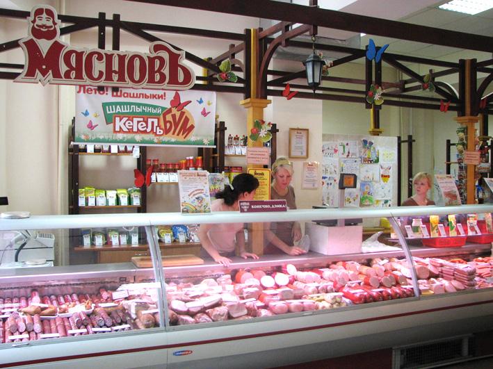 где берет мясо мяснов