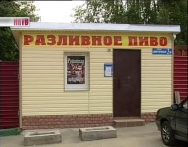 Магазины обоев ленинский район нижнего новгорода 16