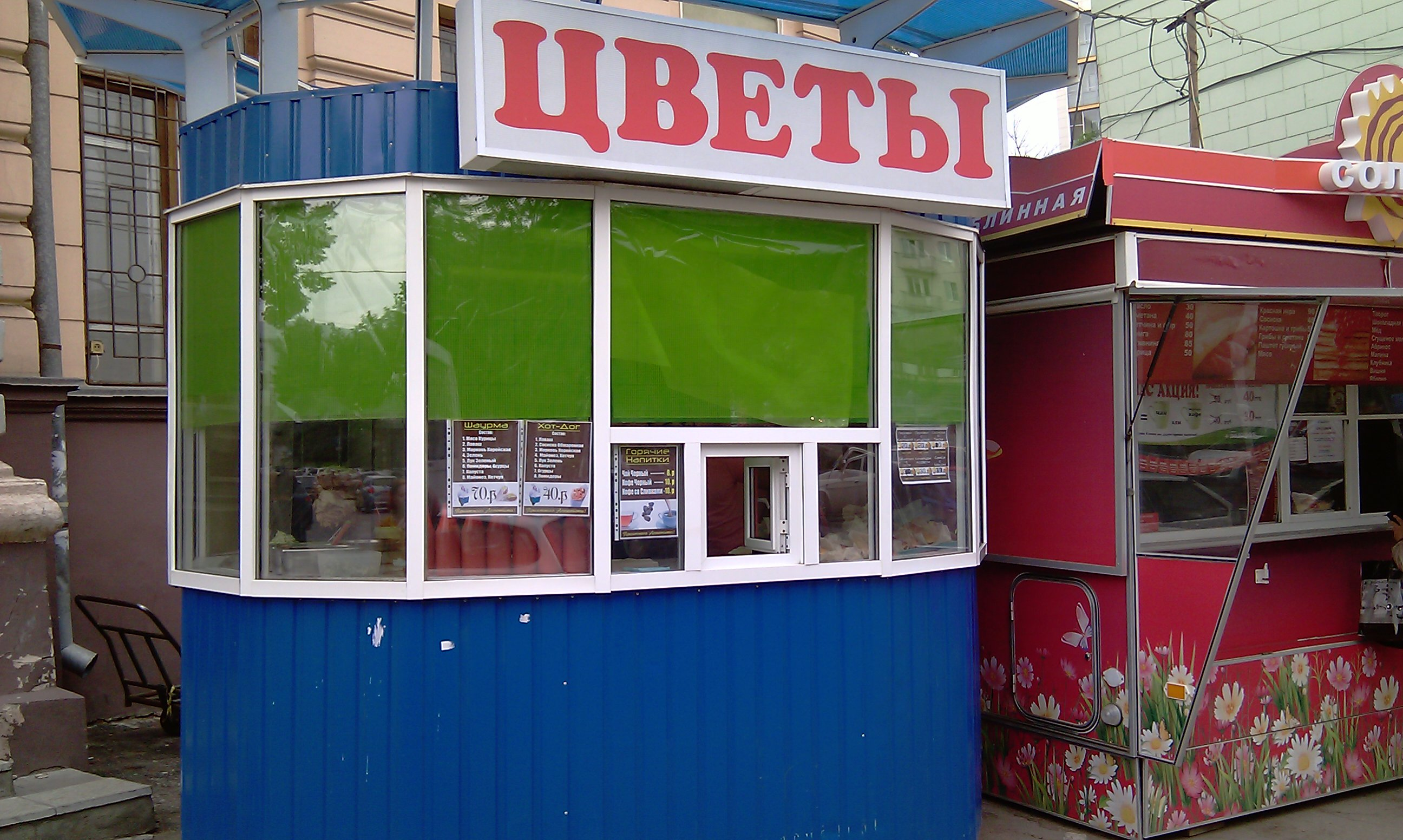Магазины обоев ленинский район нижнего новгорода 15