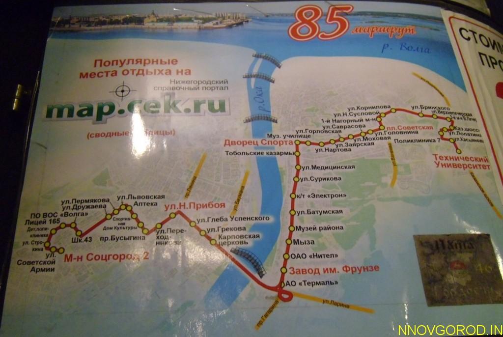 неделя добра план маршрута для отдыха в нижнем новгороде декада декабря