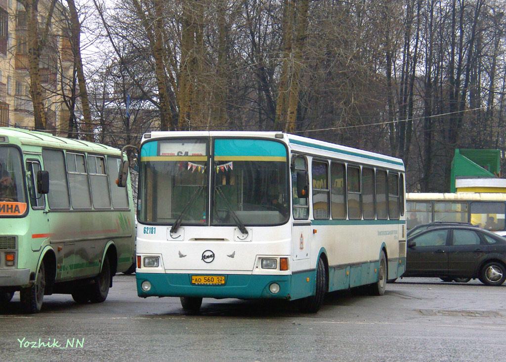 Автобус 57 Маршрут На Карте