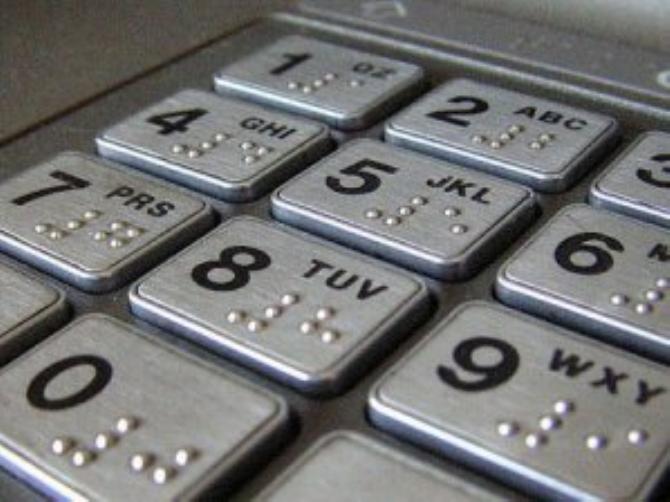 В Подмосковье зарегистрирован второй случай взлома банкомата путем взрыва.