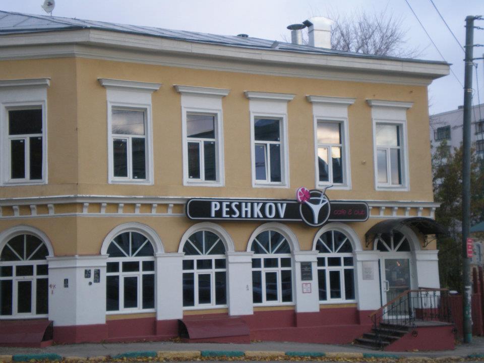 Дешевые проститутки Нижнего Новгорода
