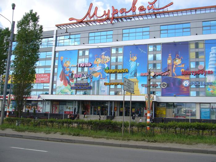 Магазины обоев ленинский район нижнего новгорода 17