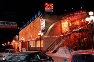 Где купить Жидкие обои в Нижнем Новгороде Лучшие магазины
