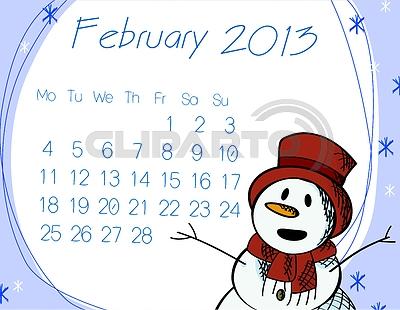 """Об этом сообщается в  """"Российской газете """", где опубликован календарь праздников, рассказывающий о том..."""