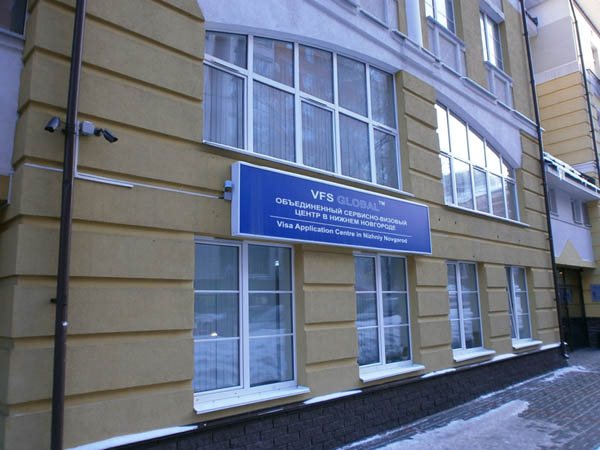""",""www.murom-mama.ru"
