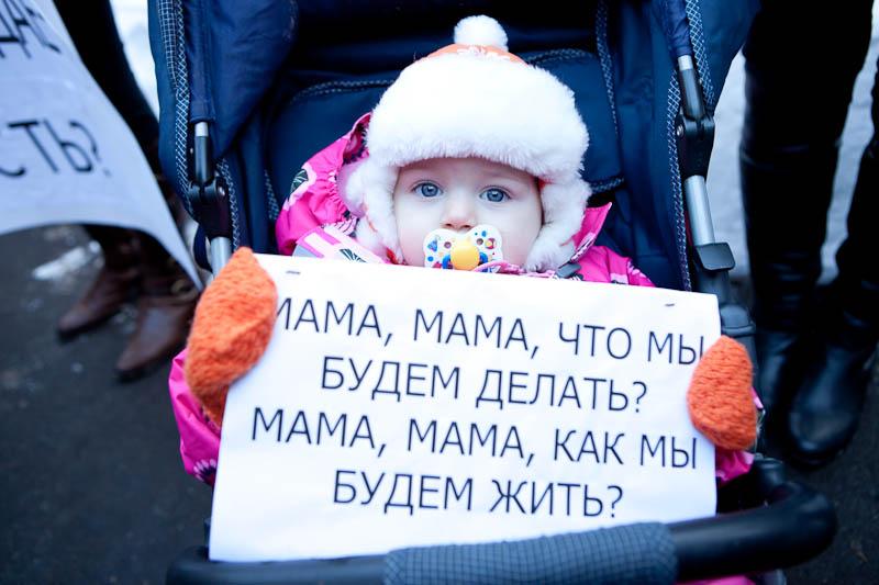 пренебрег Соц помощь матерям одиночкам эта группа