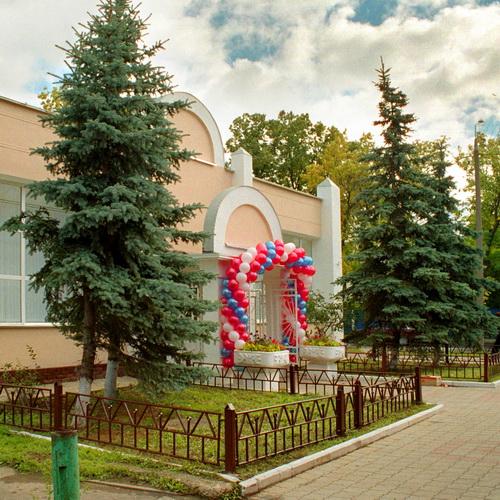 Подать заявление в загс дзержинск