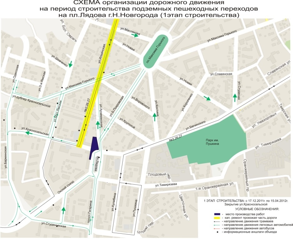 Карта спб с маршрутами
