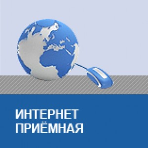 Написать письмо в администрацию Первомайского района