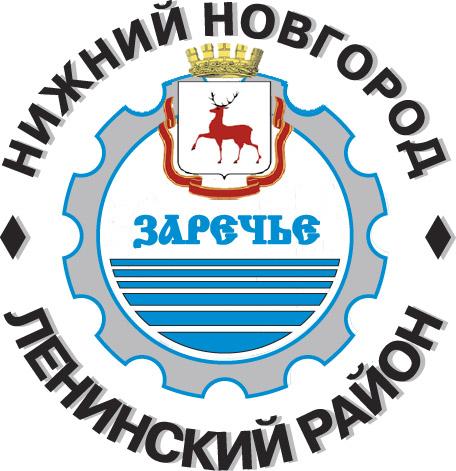 Жилищная инспекция Нижегородской области Нижний Новгород